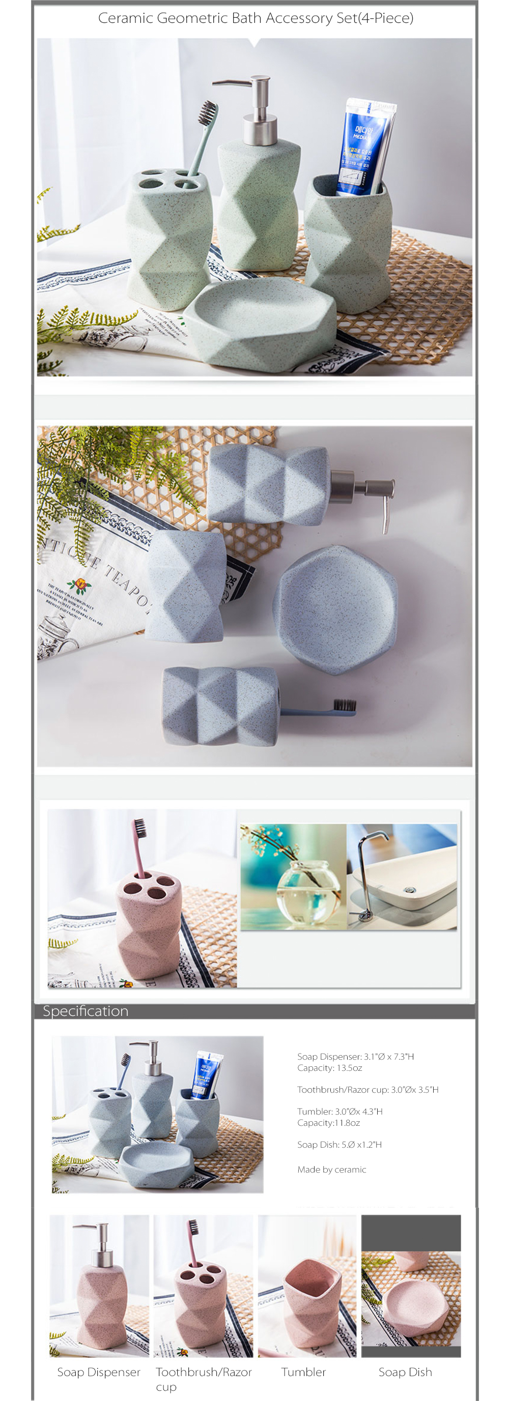 Ceramic Geometric Bath Accessory Set - ApolloBox